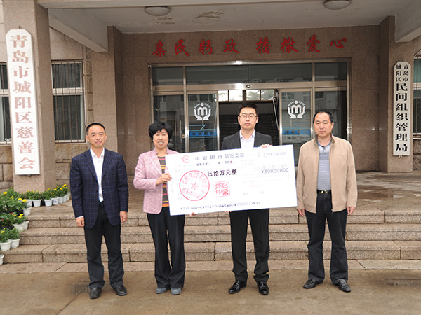 Ji Jianyi, Vice President of Qingte Group, donated RMB 500,000 to the Charity Society of Chengyang District to subsidize the disaster relief activities in Yushu disaster area, Qinghai