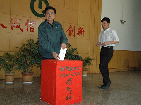 "Chairman Ji Aishi put ""particular party member dues"" of RMB 10,000 into the donation box"