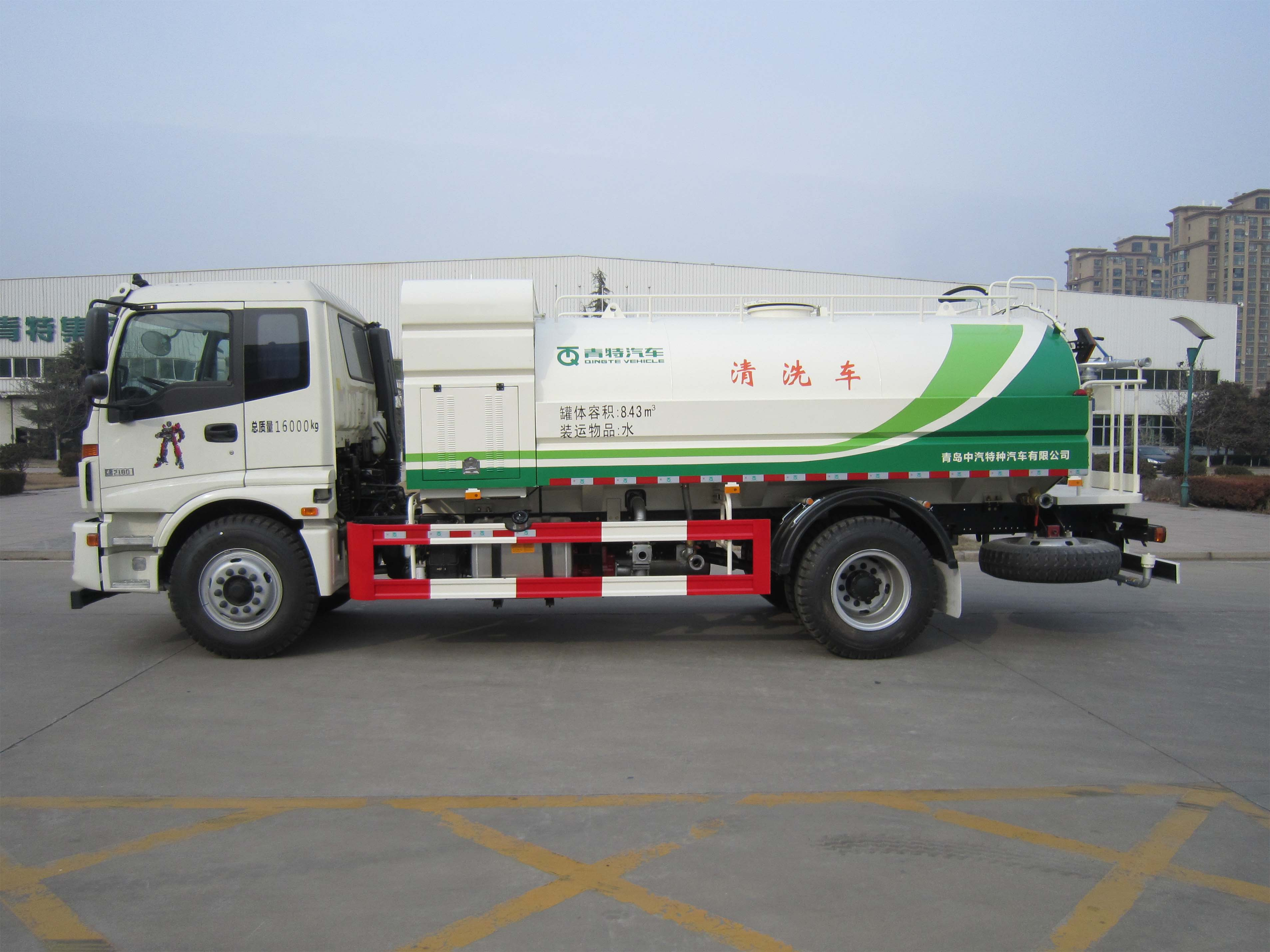 Watering Cleaning Tanker(National V standard)